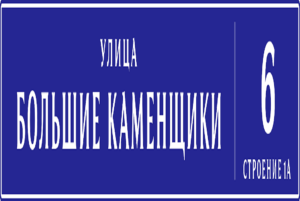 АВТОРИТМ24
